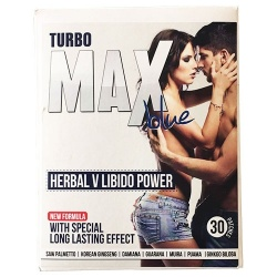 Turbo Max Blue