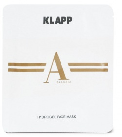 A Classic Hydrogel Face Mask