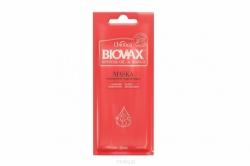 BIOVAX OPUNTIA OIL & MANGO MASKA, saszetka 20 ml