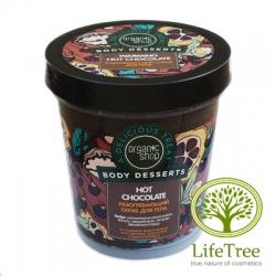 Organic shop, scrub rozgrzewający do ciała Hot Chocolate, 450ml
