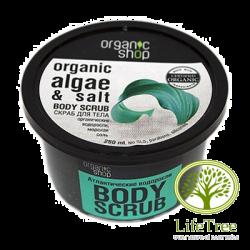 Organic shop, solny scrub do ciała Atlantyckie Wodorosty, 250ml