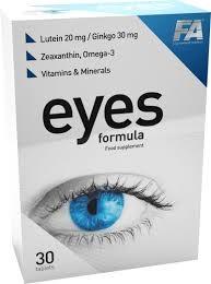FITNESS AUTHORITY - Eyes Formula -