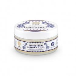 Gęste mydło odżywiające do włosów i ciała Natura Siberica Gzel- GĘSTE MYDŁO ODŻYWIAJĄCE DO WŁOSÓW I CIAŁA NATURA SIBERICA GZEL - 300 ml