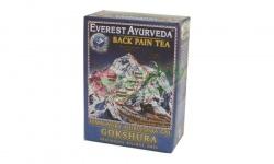 Herbatka ajurwedyjska GOKSHURA - bóle pleców i kręgosłupa 100g