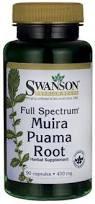 Muira Puama, 90 kapsułek