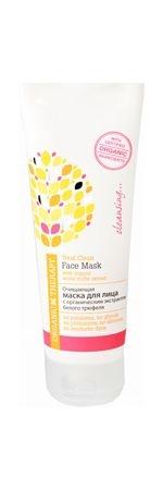 Organic Therapy, Oczyszczająca maska do twarzy z białą truflą, 75ml