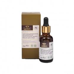 Żywy olejek do twarzy i szyi ANTI-AGE – Planeta Organica - 30 ml