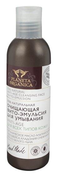 Fito-emulsja do oczyszczania twarzy ANTI-AGE – Planeta Organica -200