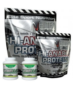 HI TEC - PROTEIN 80 - 2250g + PROTEIN 80 - 1000g + 2x Vitamin A-Z - 60kaps