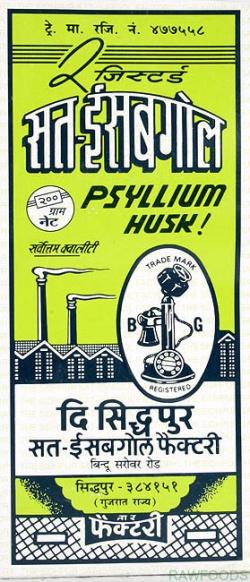 Psyllium Husk proszek 100 g