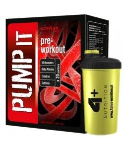 Pump It + Shaker 700