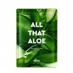 All That Aloe