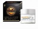 Amberray