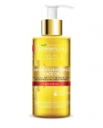 Argan Cleansing Face Oil