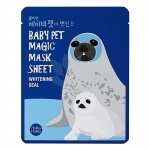 Baby Pet Magic