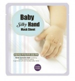 Baby Silky Hand