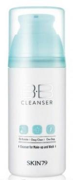BB Cleanser O2