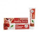Bioactive Oralcare Organic