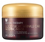 Good Night Wrinkle Care Sleeping Mask