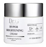 Hyper Brightening Cream