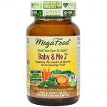 Mega Food Baby & Me 2