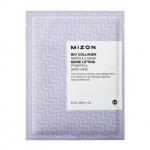 Mizon Bio Collagen