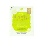 Organic Fruits&Tomato Fermented Hydrogel Sheet Mask