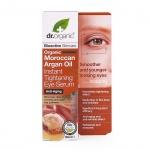 Organiczny Balsam do Ciała Marokański Olej Arganowy