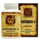 Pantobiol 2