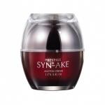 Prestige Syn-Ake