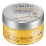 Push Out Volcanic Gommage