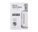 Real Solution Glutathione