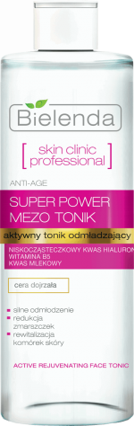 SKIN CLINIC PROFESSIONAL