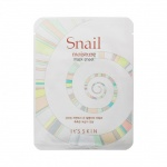 Snail Moisture Mask Sheet