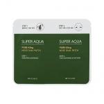 Super Aqua Pore Kling