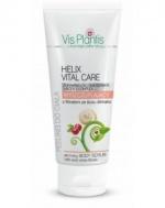 Vis Plantis Helix Vital Care